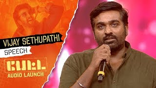 Video Vijay Sethupathi's Speech | PETTA Audio Launch MP3, 3GP, MP4, WEBM, AVI, FLV Januari 2019