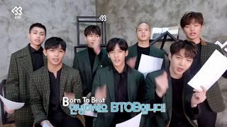 Download Lagu BTOB(비투비) - '그리워하다' 응원법 Mp3