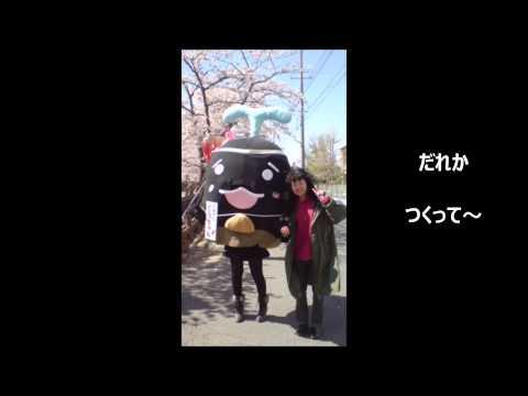 三重県四日市市富田地区ゆるキャラ『くうちゃん体操』