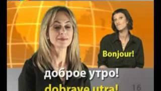 Video Youtube de RUSSE -SPEAKIT! (d)
