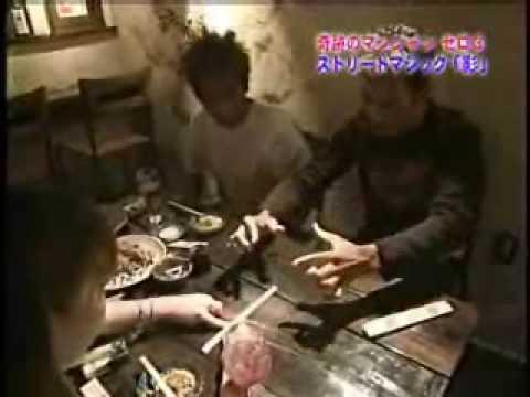 日本街頭魔術師