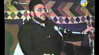 02 Tarbiat e Aulad - Maulana Sadiq Hasan - 1989