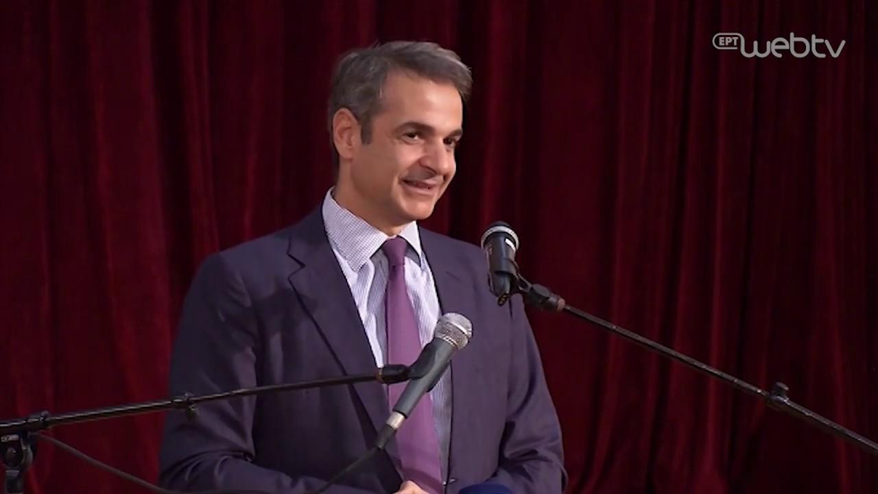 Ομιλία του Πρωθυπουργού Κυριάκου Μητσοτάκη στην Αστόρια