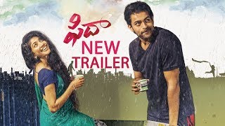 FIDAA New Theatrical trailer - Varun Tej, Sai Pallavi