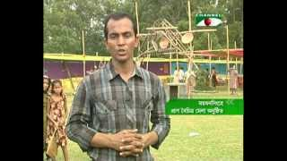 In Phoolpur of Mymensingh, a fair has been held in the international biological diversity day on 22nd May 2012. Many nature friendly creatures and bio-crops ...