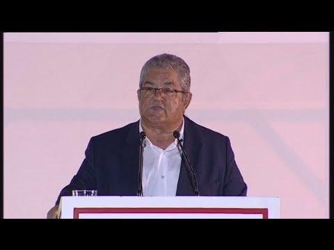 Ομιλία Δ. Κουτσούμπα στη συγκέντρωση για τους πυρόπληκτους στη Νέα Μάκρη