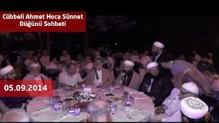 Cübbeli Ahmet Hoca Sünnet Düğünü Sohbeti