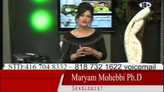 Maryam Mohebbiمن در سکس چه میخواهم