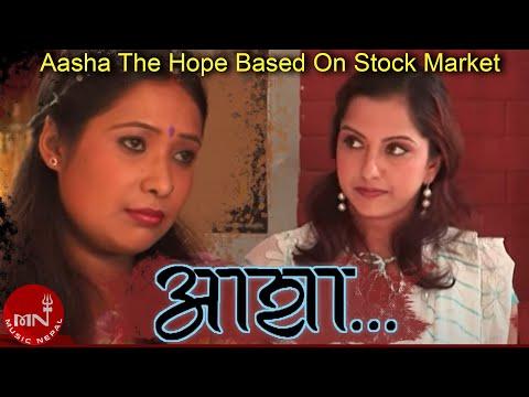 "Nepali Movie ""आशा"" Aasha The Hope Based on Stock Market | Rabindra Bhattarai"