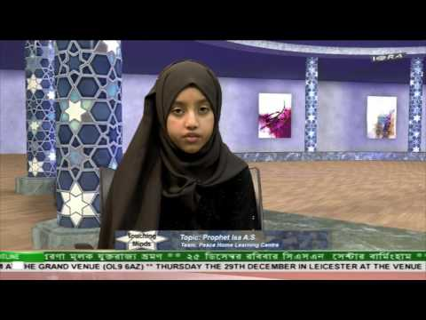 Touching Minds Season 1 Episode 13 (Prophet Isa A.S.) (видео)