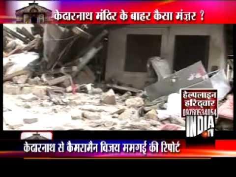 Video Kedarnath Temple after flood, Part 3 download in MP3, 3GP, MP4, WEBM, AVI, FLV January 2017