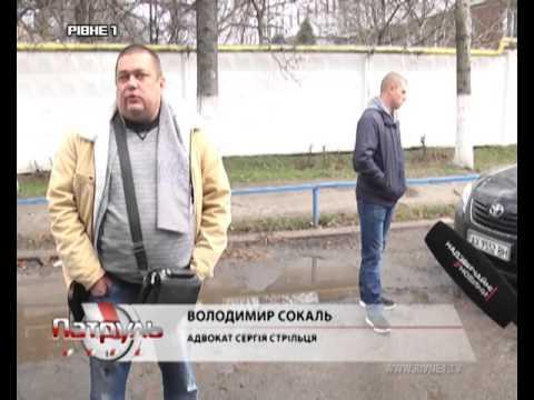 Поліцейські з Луганщини приїхали до Рівного, аби затримати місцевого голову спілки ветеранів АТО [ВІДЕО]