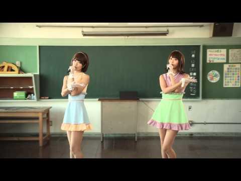 『プリーズミー・ダーリン』 PV ( #バニラビーンズ )