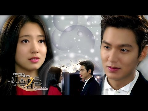 The Heirs-왕관을 쓰려는 자 Episode 1 English Subbed