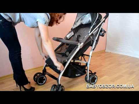 Коляска - трость Kiddy CITY'N MOVE Sunshine (46410CM082)