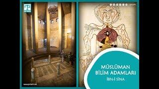 muslimische wissenschaftler - ibn-i sina (al kindus)