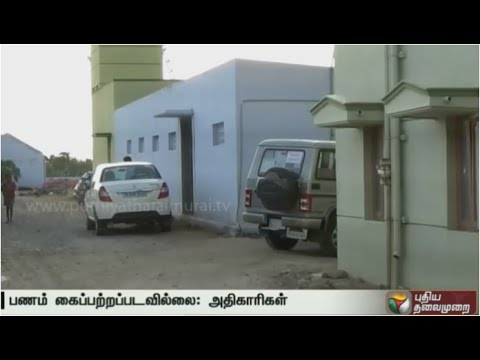 Income-Tax-officials-hold-raid-at-Rasipuram-business-mans-house