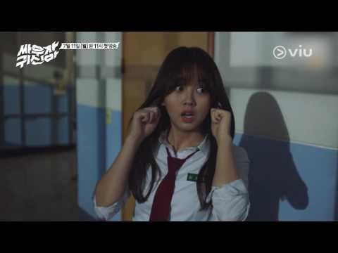[Korean Drama] Watch Bring It On Ghost on Viu, with subtitles for FREE!