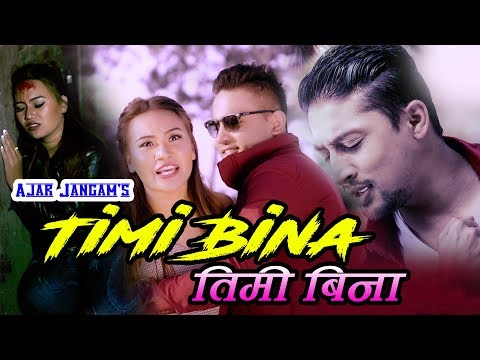 (Timi Bina by Ajar Jangam तिमी बिना || Dilip Younjan Tamang || New Sentimental Song 2075 /2018 - Duration: 4 minutes, 39 seconds.)