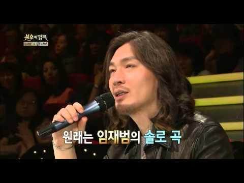 불후의 명곡 - [Kim Sohyeon&Son Junho&K will] Immortal Songs 2 EP124 # 002