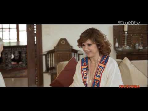 Προσωπικά «Οι Ελληνίδες του Μαρόκου και η θέση της γυναίκας στο εξωτικό βασίλειο» | 30/06/19 | ΕΡΤ
