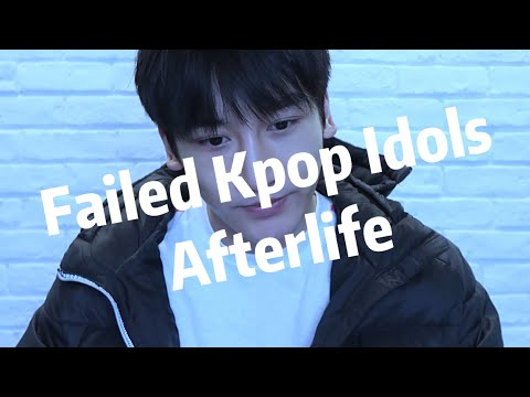 KPOP IDOLS AFTER THEY DISBAND