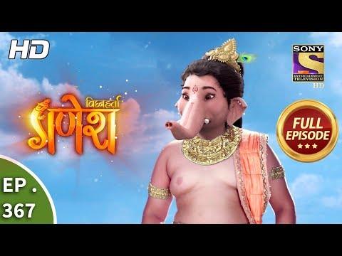 Vighnaharta Ganesh - Ep 367 - Full Episode - 16th January, 2019