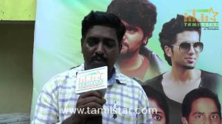 Udhaya Lekha at Kaipesi Kadhal Movie Audio and Trailer Launch