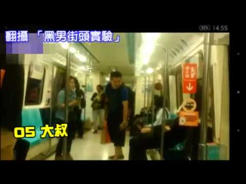男子臉貼捷運「到站請叫醒我」, 善良的台灣人會怎麼做?