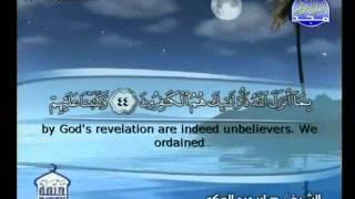 الجزء 6 الربع 6 : الشيخ صابر عبد الحكم