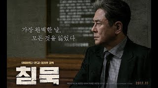 Nonton                             Pick Up          Heart Blackened  2017                                                                                      Film Subtitle Indonesia Streaming Movie Download