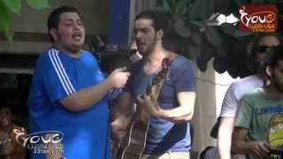 أغنية رامي عصام الكائن الأخواني ..أتفو
