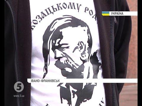 Як німці допомагають українським захисникам