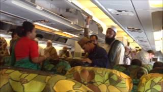 Video Biman Bangladesh Airlines (inside airplane) MP3, 3GP, MP4, WEBM, AVI, FLV Desember 2017