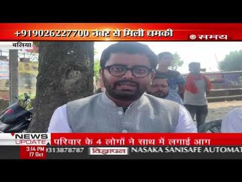 धरने पर बैठे युवा चेतना के राष्ट्रीय संयोजक रोहित सिंह