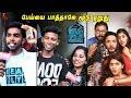 Iruttu Arayil Murattu Kuthu Movie | Public Opinion | Gautham Karthik | #IAMK | Thamizh Padam