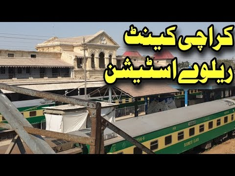 Karachi Cantt Railway Station Detailed Overview Before starting journey🚊