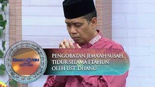 Video Ust. Dhanu Mengobati Jema'ah Susah Tidur Sudah 1 Tahun 7 Bulan  - Siraman Qolbu (30/10) MP3, 3GP, MP4, WEBM, AVI, FLV Maret 2019