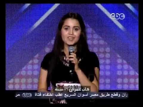 اغنية اسماء بسيط من المغرب وحياتى عندك إكس فاكتور