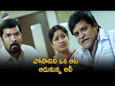 Race Gurram Comedy Scenes - Allu Arjun funny drama - Shruti Hassan, Brahmanandam