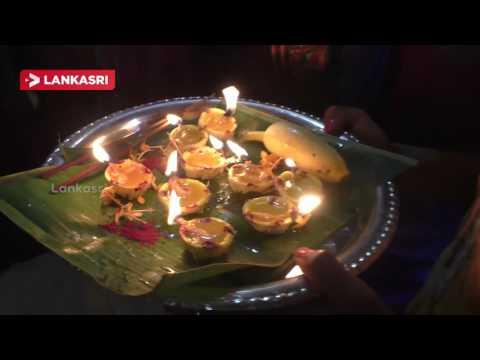 கொழும்பில்-இடம்பெற்ற-குரு-பெயர்ச்சி-விஷேட-வழிபாடு