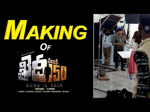 Chiranjeevi New Movie Khaidi No 150th Film Leaked Latest Working Stills|