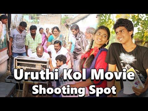 Uruthi Kol Movie Shooting Spot | Goli Soda Kishore