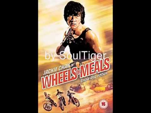 Wheels on Meals soundtrack 7 OST