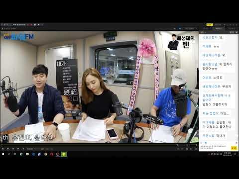 20190516 생녹방 [배성재의텐] 윤태진, 홍진호 - 콩까지 마,피아 [5월 18일 방송분]