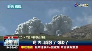 對抗全球暖化學者提人工火山降溫
