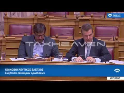 Α. Πετρόπουλος σχετικά με την εισπραξιμότητα του Ε.Φ.Κ.Α. (2.6.17)