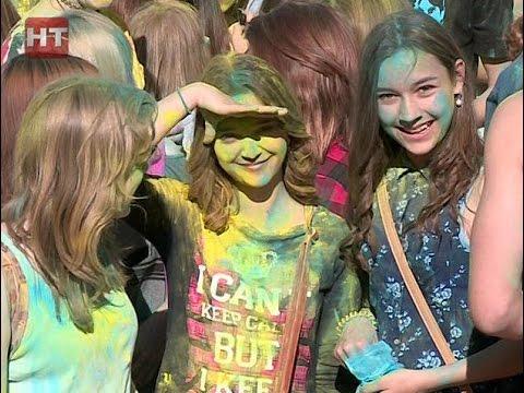 Самым ярким событием Дня молодежи в Великом Новгороде стал первый праздник «Холи»