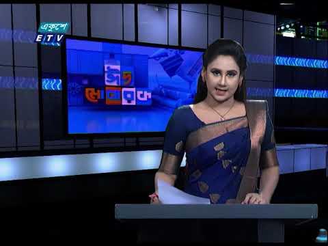 11 PM News || রাত ১১ টার সংবাদ || 27 May 2020 || ETV News
