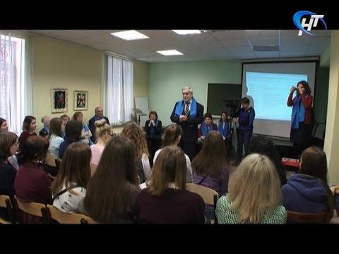 В Институте непрерывного педагогического образования НовГУ прошел День открытых дверей